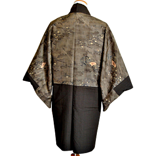Japanese Army Kimono Haori, Military Mens Uniform, Trench Art