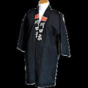 Japanese Happi Coat, Mens Kimono Uniform, Cotton, Linen, Asian, Clothing