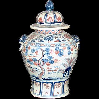 Chinese Ming dynasty Ginger Jar, Asian Handled Pot, Shishi, Fu Dogs