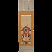 Yoroi Samurai Armor Japanese Scroll