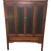 Wonderful Antique Circa 1820's Chinese Wedding Cabinet W Calligraphy