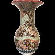 Japanese Signed Imari Style Vase With Dragon Motif