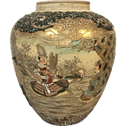 19th Century Japanese Earthenware Moriage Ginger Jar Satsuma Meiji Period