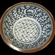 Unusual Antique Chinese Porcelain Bowl W/ Blue Decoration & Brown Glaze