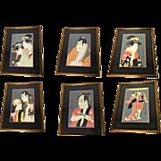 Group of 6 Framed Vintage Reproduction Sharaku Woodblock Prints