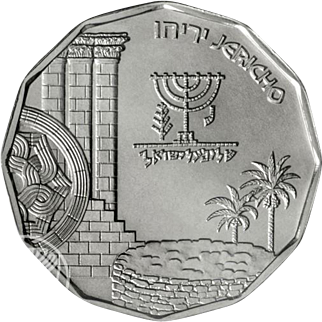 Jericho Coin - 23mm, 7.2g, 1/2 New Shekel, Silver/850  Coin