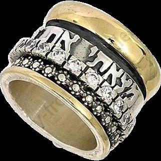 Silver & Gold Spinner Beloved Hebrew Wedding  Ring Size 6.
