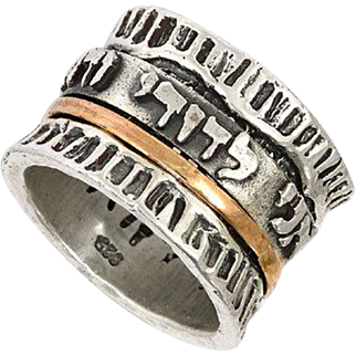 """""""Who can find a Woman of Excalance""""  Hebrew Spinning wedding Band.  Silver And Gold size 7"""
