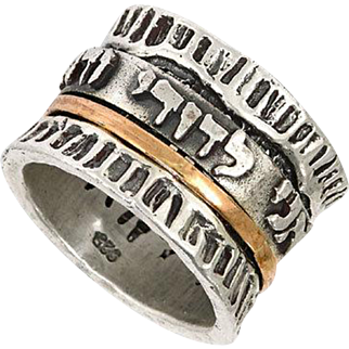 """""""I am My Beloved """" Hebrew Spinning wedding Band. Silver And Gold size 8"""