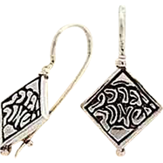 """""""may God Bless you and Keep you"""" Silver  Vintage Earrings by Leehee"""
