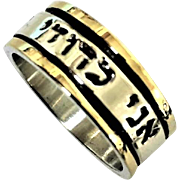 I am my Beloved's and my beloved is Mine. Sterling Silver and Gold Ring .Israeli Jewelry