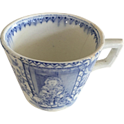 """Small Cup - blue & white - 2"""" in height"""