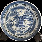 """Chinese Plate - 5-3/4"""" diameter - 1800's"""