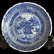 """Chinese Plate - 5-1/4"""" diameter"""