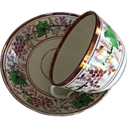 Pink Luster Cup & Saucer - 1800's