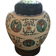 Asian Ginger Jar - Wooden Lid & Stand