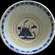 Chinese Rice Grain Bowl