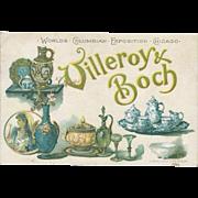 1893 Villeroy & Boch World's Columbian Exposition Trade Card