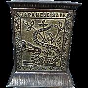 "Beautiful Antique Cast Iron ""Japanese Safe"" Still Bank, Kyser & Rex"