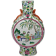 Chinese export hand painted double sided Famille Rose moon flask retro vintage vase, mid 20th century