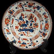 Fine Chinese Imari Plate Kangxi Period (1662-1722)