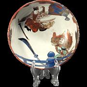 Japanese Meiji Period Marked Bowl
