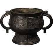Chinese Very Old 17/18th c. Bronze Archaic Censer
