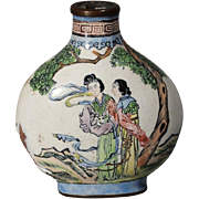 Chinese Export Canton Enamel Snuff Bottle 18/19th century