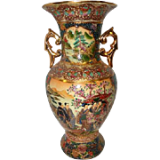 """Lg. Han Dpainied Royal Satsuma Figural Vase w/Gold Handles - 14 1/8"""" Tall"""