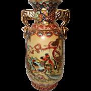 "Lg. Ornate Satsuma Vase w/Gold Elephant Head Handles - 14"" Tall"