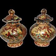 "Ornate Pair of Satsuma Ballister Vases w/Lids - 8"" Tall"