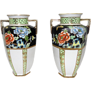 """Beautiful Pair of Nippon Hand Painted Vases w/Floral & Butterfly Design - 7 5/8"""" Tall"""