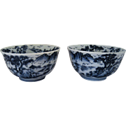 Rare Pair of 1875 Meiji Japanese Teacups w/Hand Painted Harbor Scenes