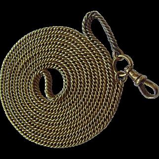 Victorian gilt metal 1/2 length guard chain