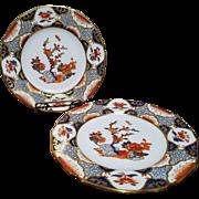 Set of 2 Spode Copelands England Imari Style Salad/Dessert Plates Pattern #R3210