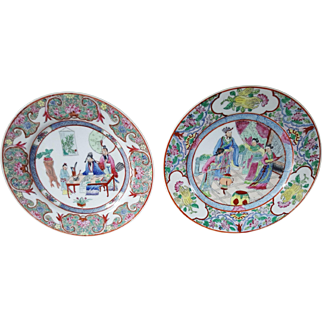 Pair Chinese famille rose Qianlong plates with 20th century Marks