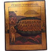 A Russian icon with a representation of the forty martyrs of Sebaste - Russia - late 19th century