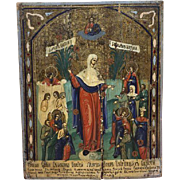 """Russian folk icon with a representation of the """"Mother of God, Troosteres of all suffering and sorrows"""" - Russia - 19th century"""