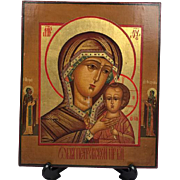 Russian icon Mother of God of Kazan - Russia - Early 20th century