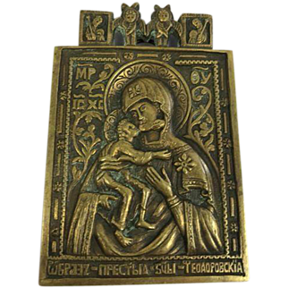 """Bronze travel icon """"Mother of God of the Passion"""" - Greece - Ca. 1900"""