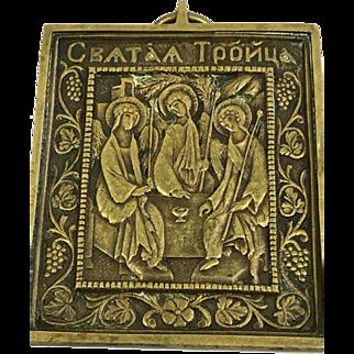 Bronze travel icon / plaque - Greece - Approx. 1900