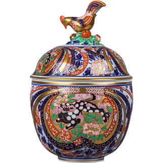 Herend Masterpiece Decorative Jar with Sitting Rooster Knob