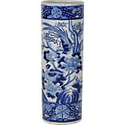 Chinese Import Umbrella Stand