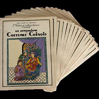 Lot of 16 French International Costume Design Books by Paul Lois de Giafferri