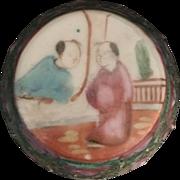Turn of the Century Asian Import Porcelain Jar