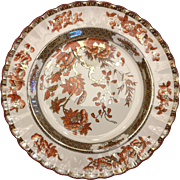 English Spode Decorative Plate