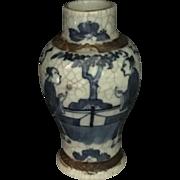 18th Century Japanese Imperial Blue White & Gold Vase