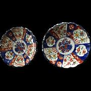 19th Century hand Painted Japanese Imari  Plates