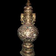 Late 18th Century Japanese Hand Painted Satsuma Vase