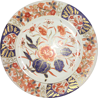 Mid  Century Hand Painted Decorative Japanese Imari Charger Plate